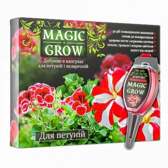 Magic Grow для петуній